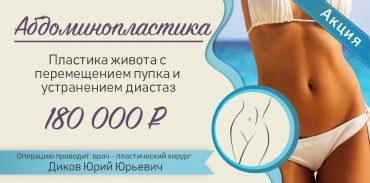img_3151-19-05-19-08-39